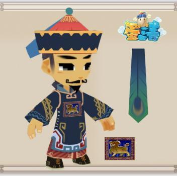 ◆清朝官服