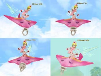 新飞飞90后美女穿着护士装在空中飞翔