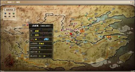 三国古地图的展现,换在地图上点击势力地图,便可以查看郡城分布和占领