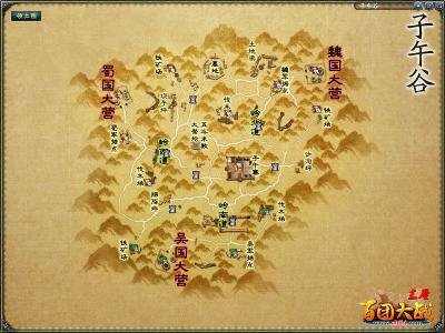 三国时期赤壁地图