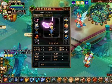 时装潮流QQ自由幻想夏季变装大盘点 网络游戏QQ自由幻想