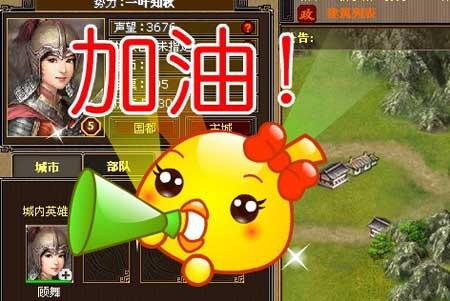 新闻动态 网页游戏 正文    魔法表情会以动画的形式出现在对方游戏
