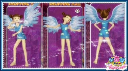 蓝色翅膀-劲舞团 炫丽的舞台 装扮梦幻天使图片