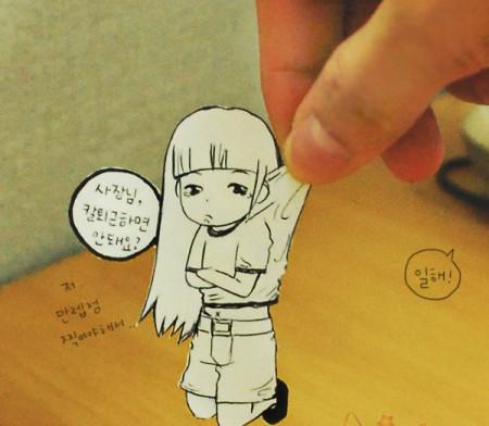 韩国玩家制作的可爱立体手撕漫画欣赏