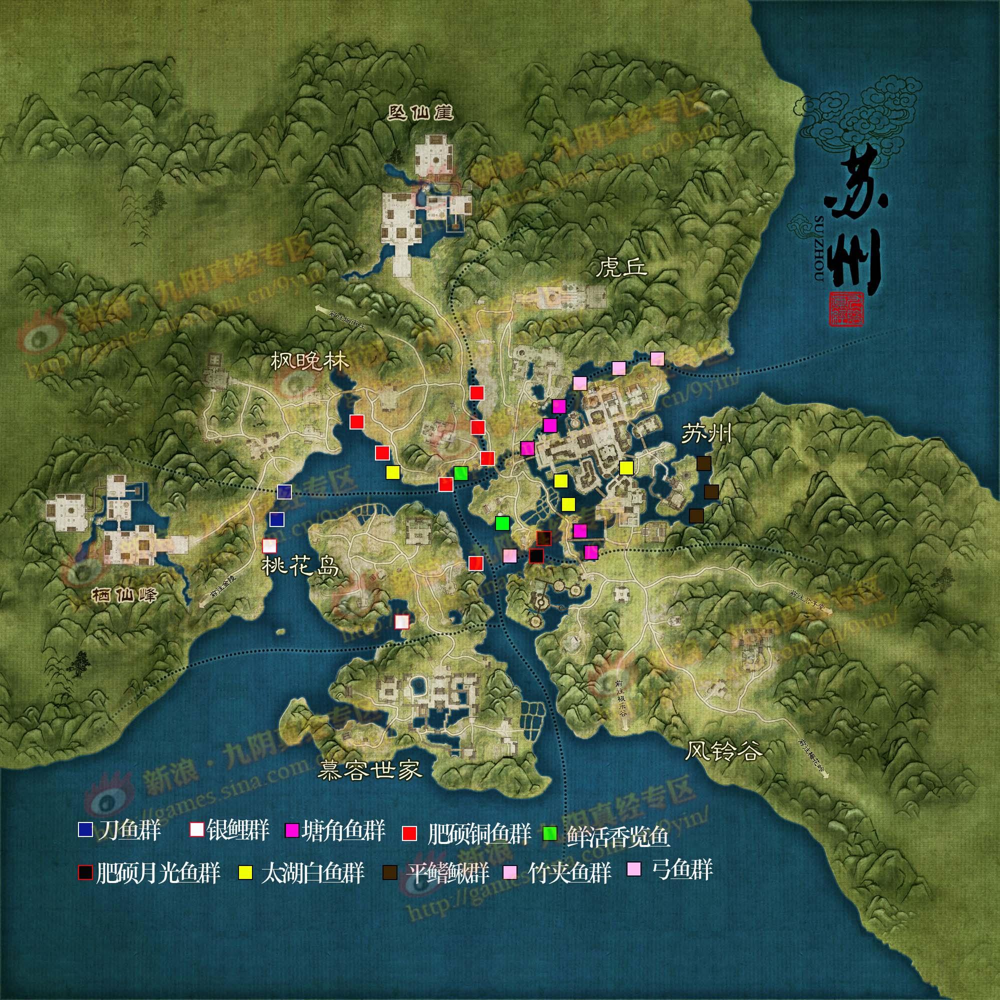 九阴真经苏州鱼类采集点分布图