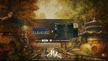 《剑灵》游戏画面(八)