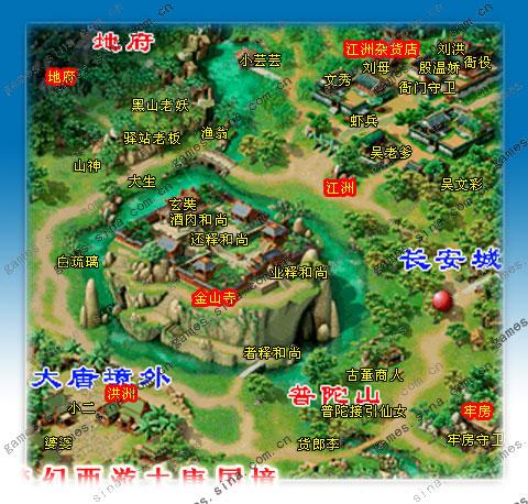 唐朝世界地图