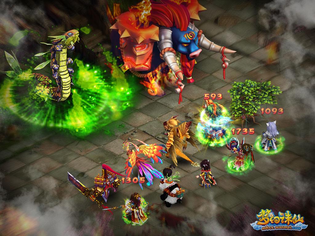 战场终极boss之战图片