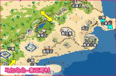 石器时代2-世界地图