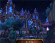 魔兽世界6.0外域地图重做