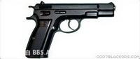 《使命召唤7》手枪一览
