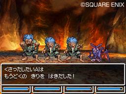 《勇者斗恶龙VI 幻之大地》登场怪物