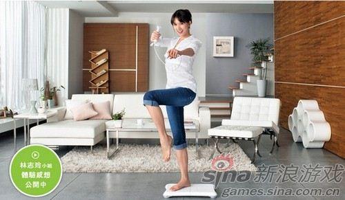 林志玲教你玩Wii