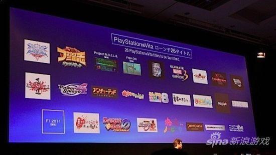 首发游戏26个