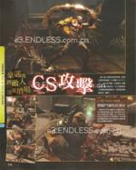 中文杂志第3期(4)