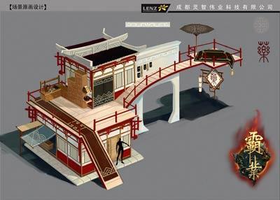 建筑场景原画设计