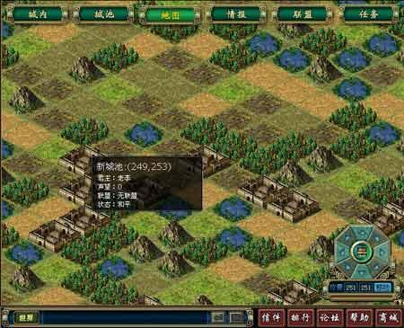 2.5d游戏地图素材