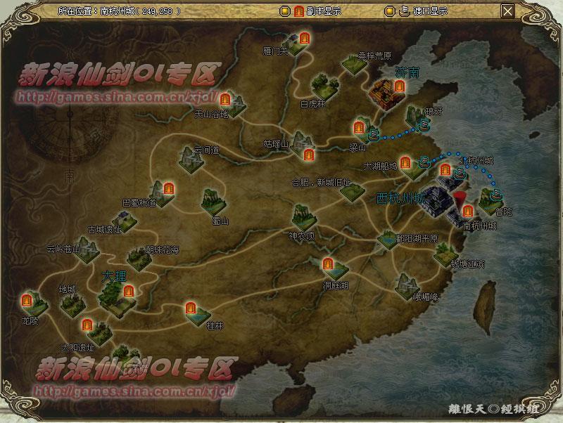 世界地图信息-仙剑ol