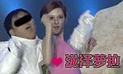 龙女PK360员工首次跳舞高清视频
