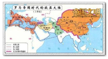 游戏从亚历山大帝国瓦解后的埃及托勒密王朝到中国图片