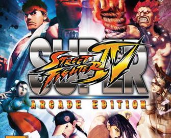《超级街霸4》街机版游戏下载