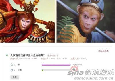 新浪游戏_蓝港回应孙悟空版权纠纷 反诉六小龄童索赔200万