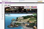 Yahoo:携Zynga让用户分享社交乐趣