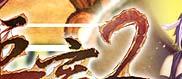 《巨商2》冒险与商业的传奇