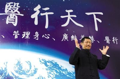 """萧宏慈在宣讲他的""""医行天下""""和""""拍打拉筋自愈法""""。"""