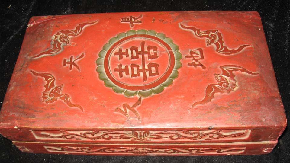 用于新婚性启蒙教育的新婚木盒