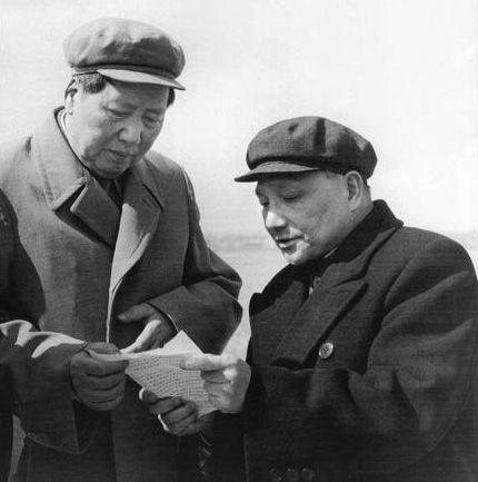 毛泽东和邓小平
