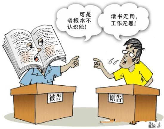 韩寒与肖鹰:何谓反智,谁在反智?