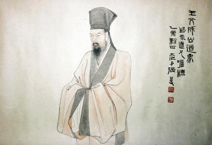 王守仁(1472―1529),明代著名的思想家、文学家、哲学家和军事家,陆王心学之集大成者。