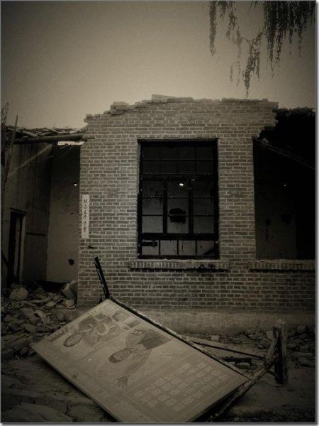 1976年唐山大地震后的废墟
