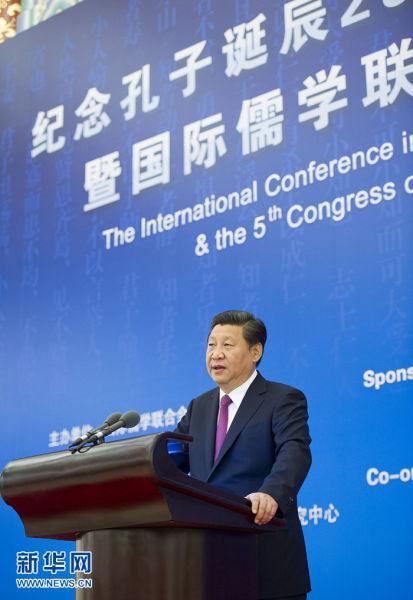习近平在纪念孔子诞辰2565周年国际学术研讨会上发表讲话。
