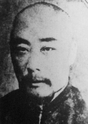 """陈黻宸(1859―1917),近代著名的教育家、历史学家,清末民初被誉为""""浙江大儒""""、""""史学巨子""""。"""