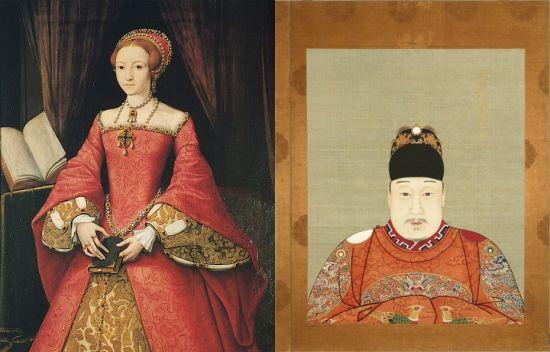 伊丽莎白一世和明神宗