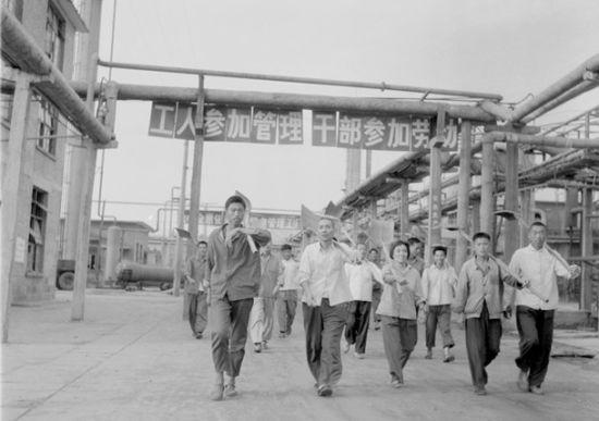 1975年,河南辉县化肥厂的领导和工人一起到工地劳动。
