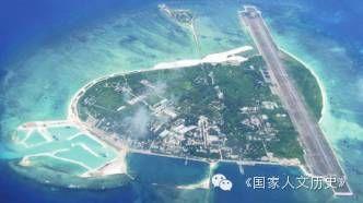 西沙永兴岛,如今已建有机场