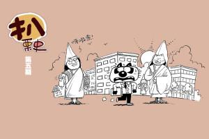别光顾着过西方的圣诞节,来看看藏传佛教是怎么回事