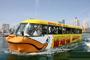 实拍国内首辆水陆两栖巴士在青岛试水