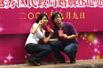2009年9月9日目睹万名新人抢在吉日结婚(图)