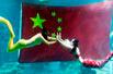 美人鱼海底展国旗