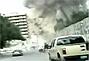 实拍巴格达大爆炸