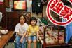 组图:摄影师拍香港穷人家庭