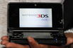 3DS首发当日遭破解