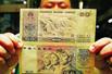 旧版人民币升值