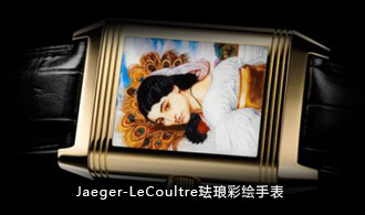 Jaeger-LeCoultre
