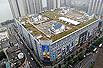 湖南大厦楼顶建别墅