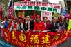 纽约华侨华人抗议日本首相野田联大演讲